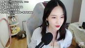 贝拉小姐姐直播录像2019-10-04 22时32分--22时53分 10月4日两周年庆~晚上抽手机