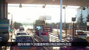 """交通部通知:7月起,高速费用将迎""""巨变"""",车主们要尽早了解"""