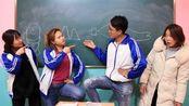 老师让学生看图猜地名,猜对去上体育课,没想是老师的套路