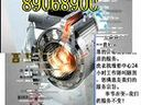 LG)‰官方㏄中心▃『无锡LG洗衣机维修』▃㏄(质≥保)