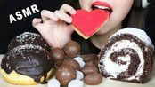 【hazelnut crush】助眠甜甜圈、巧克力卷、饼干和心形蛋糕(吃的声音)不说话(2019年10月18日4时45分)