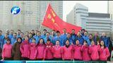[河南新闻联播]郑州市将举行元旦万人长跑活动 想参与快报名