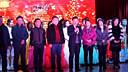 2015年黑龙江齐齐哈尔市人力资源和社会保障局联欢会第五部分