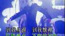 郭富城<爱定你>[www.olgv.com.cn]