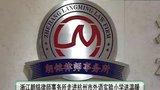 浙江朗铭律师事务所走进杭州市外语实验小学送温暖