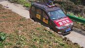 都不敢出门在外 来看看湖北省宜昌市乡村的新型冠状病毒宣传车