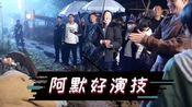 最新花絮【宸汐缘】花絮 倪妮vs张震cp完美组合