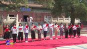 北京市东城区定安里小学举行2019届毕业典礼