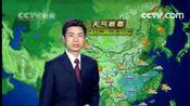 2007年10月29日央视新闻频道《新闻30分》中间广告+午间天气和海洋预报
