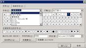 wps ppt为数字怎么添加输入插入一个温度符号
