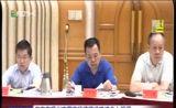[福州新闻]王宁在福州市营商环境建设推进会上强调对标一流标准大胆先行先试全力打造营商环境新高地