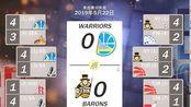 【布鲁】NBA2K19传奇经理:首赛季豪取69胜!詹姆斯总决赛再会勇士!(7)