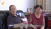 [山东新闻联播]德州:整治改造老小区 提升居民幸福感