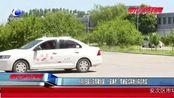 小车驾照全国一证通考驾驶证可异地分科目考试