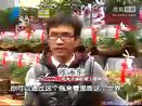 汕头今日视线 2011年01月31日 粤东商网 eastgd.com_06