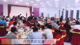 宁波鄞州区东林寺村文化大礼堂落成,村民们办酒庆贺