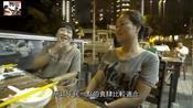 香港冬菇亭一个24小时营业的大排档!阿姨:年轻时我经常去酒吧