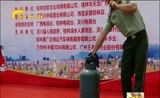 [广西新闻]桂林消防安全大篷车走进灵川