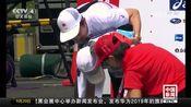 """[中国新闻]东京奥运会或迎高温""""烤""""验"""