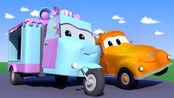 汽车城之拖车汤姆 第3季 第46集 糖果车被棒球砸伤了