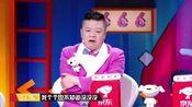 奇葩说6之林更新东北话教学听懵蔡康永 肖骁储殷强势开杠