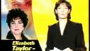 伊丽莎白·泰勒(Elizabeth Taylor)65岁生日庆典(1997.02.16)