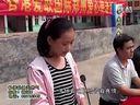视频: 香港爱联国际9月20日河南省郑州市中牟县韩寺镇二中举行捐款仪式
