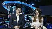 中国英雄联盟职业联赛 we vs vg