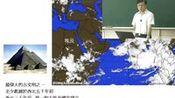 台湾国立交通大学 普通物理全套视频教程 共57讲 02—在线播放—优酷网,视频高清在线观看