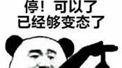 2019.12.9极品相声帮南市店,钱城&隋意《占卜大师》+返场
