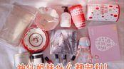 【橘栗】元气少女9月平价好物安利|光腿神器|餐具|水杯|恋与制作人甲油|代餐粥|素颜霜|身体乳|美容仪|香薰