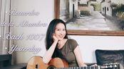 【穿越古典与流行】央音吉他专业小姐姐/从巴赫到披头士到韩剧/yesterday/阿尔罕布拉宫的回忆/巴赫1007前奏曲