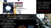 【GITADORA: Drummania】DAY DREAM (CLASSIC EXTREME) FULLCOMBO by NKN-FAL
