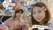 ▏▎▍bilibili新星计划▍▎▏看室友模仿《中国电视史》是怎样一种体验