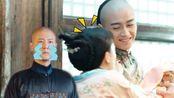广式妹纸880期《那年花开月正圆》周莹拒绝陈晓, 又来一个暗恋者赵白石