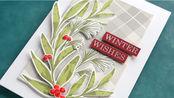 【K神圣诞卡系列2019】水彩画网红格纹打底+套色印章制作卡片教程|Watercolor Plaid & Layered Stamping