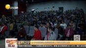 [第一时间-辽宁]辽宁省残联举办迎接国际盲人节歌曲朗诵比赛