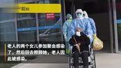 96岁新冠肺炎患者出院,浙江最高龄,入院治疗3天好转