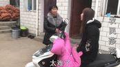 农村女孩考驾驶证,练车途中发生了啥事,和妈妈商量不想考驾驶证
