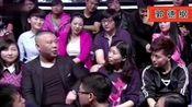 郭德纲回答观众提问,怎么平衡,德云社相声演员的薪资待遇