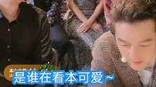 【胡歌】南方车站的聚会 1201快手球球直播间(part 2) 介绍电影2分钟 正襟危坐的刁导和好奇胡宝宝 美了小镁 联袂出演