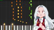 【钢琴/乐谱付】航海の唄 / さユリ - 我的英雄学院第四季ED【Alca Animusic】