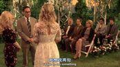 《TBBT》佩妮和莱纳德的婚礼