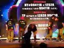 大连东软信息学院第十届十佳歌手大赛_Breaking