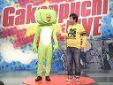 ◆日本的电视広告 NO.78◆arashi(二宮和也)【JCB 「カエルの着ぐるみ篇」】.avi