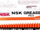 23060轴承□NATV30轴承〓www.go-nsk.com 3320轴承