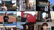 武汉大学思修课作业竟然催生了——原创歌曲MV《向好》