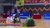 2019广东省大学生舞龙舞狮锦标赛-女子丙组-广东工贸职业技术学院