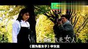 周杰伦新歌《说好不哭》MV疑似抄袭?网友列出了这几点