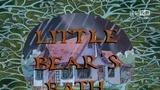 little.bear.s01e04